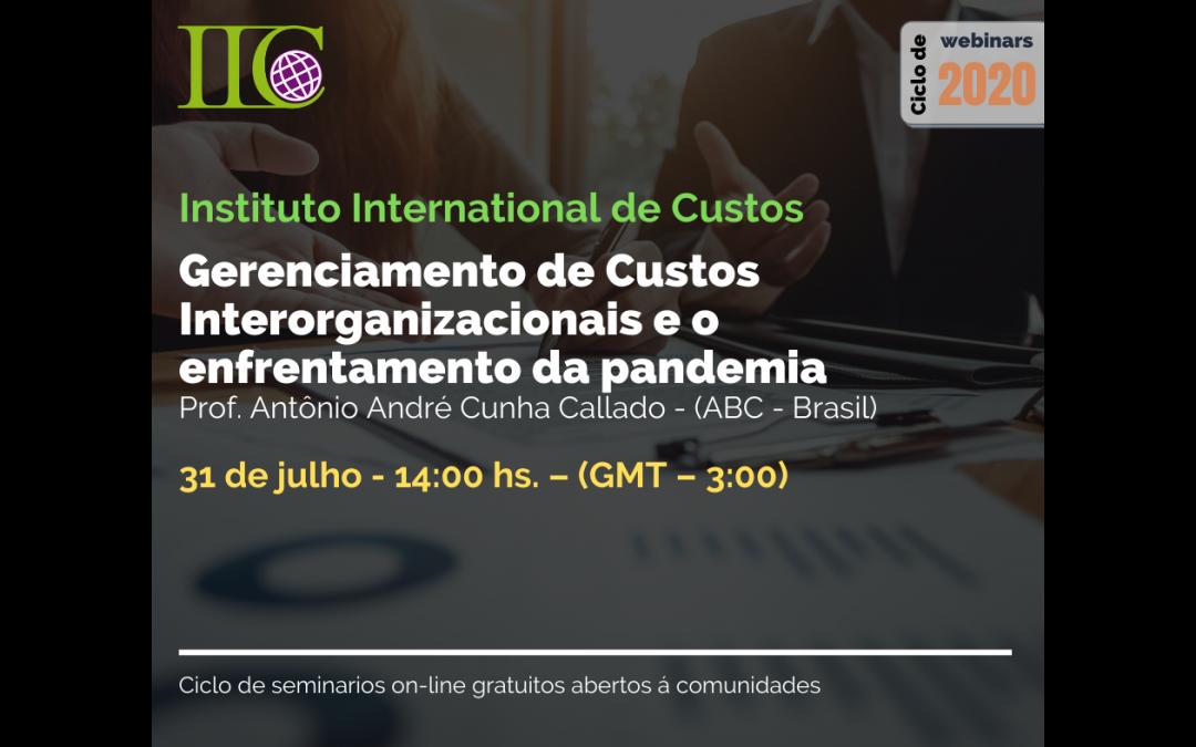 Ciclo de seminários on-line gratuitos: Gerenciamento de custos interorganizacionais e enfrentamento da pandemia (31 de julho)